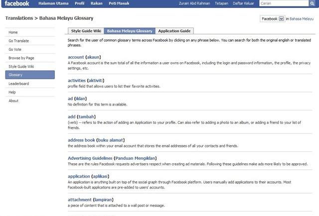 Facebook - Bahasa Melayu Glossary